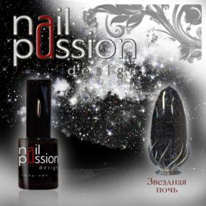 гель-лак-nailpassion-звездная ночь фото