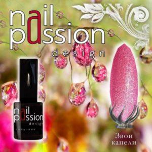 гель-лак-nailpassion-звон капели фото