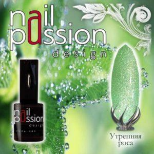 гель-лак-nailpassion-утренняя роса фото