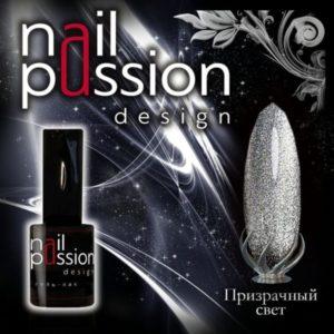 гель-лак-nailpassion-призрачный свет-фото