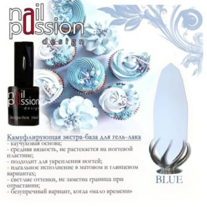 nailpassion-камуфлирующая база-blue фото